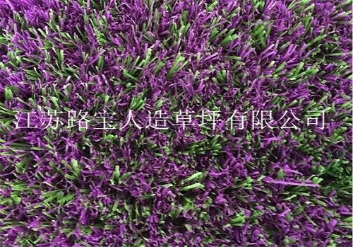 仿真人造草皮 仿真植物薰衣草草坪 休闲草系列253820-XYC