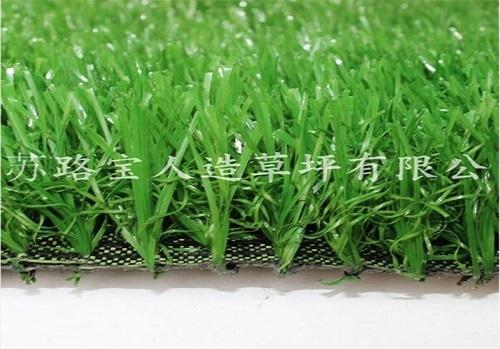景观人造翠绿曲直草坪