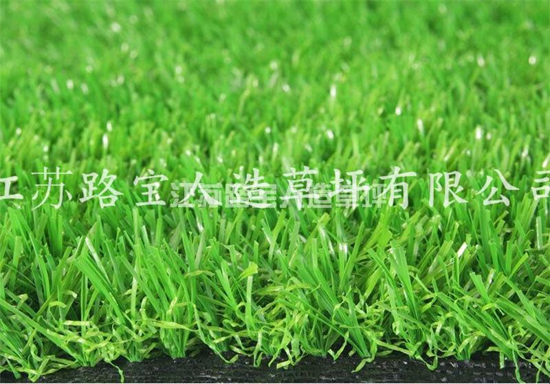 幼儿园人造草皮