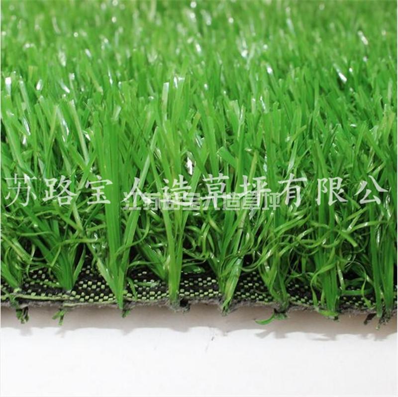 景观翠绿曲直草人造草坪