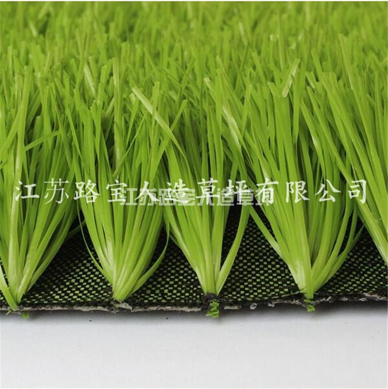 人造钻石单丝足球场草坪