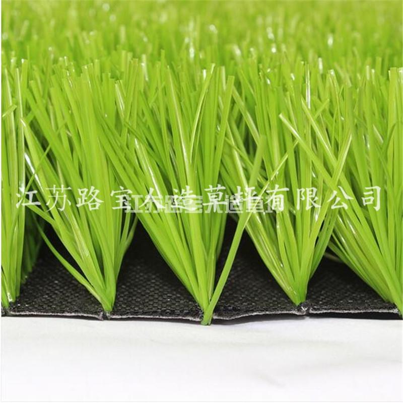 景观U形单茎果绿单丝人造草坪