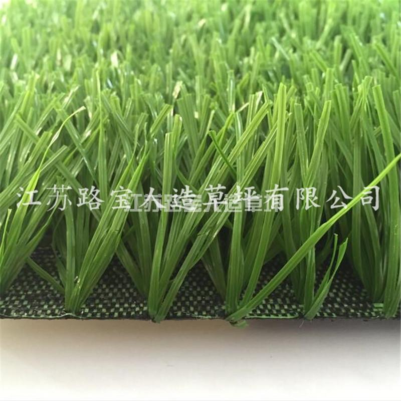 景观S形带茎单丝人造草皮