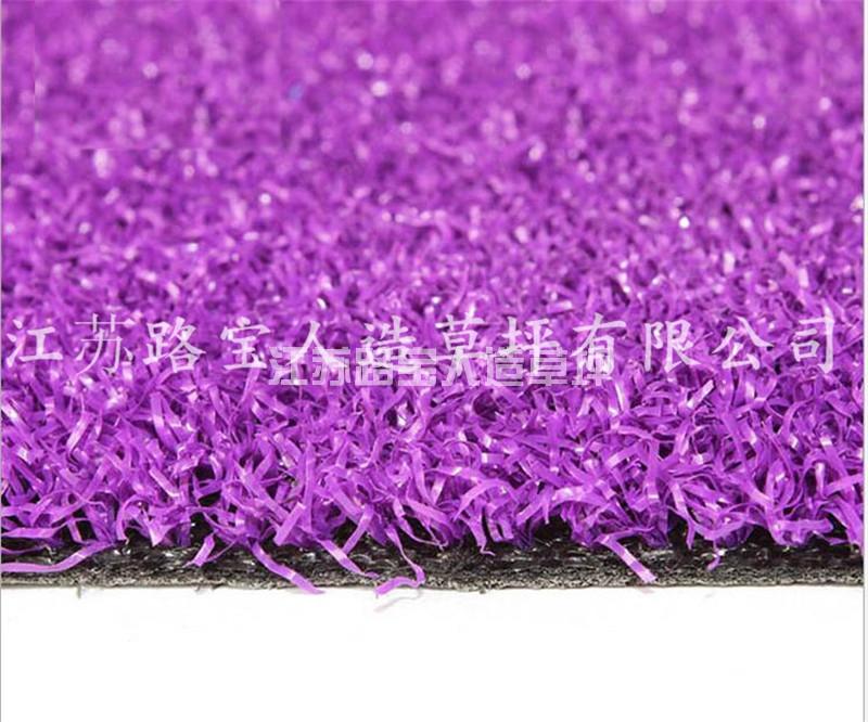 人造加密塑料仿真草皮