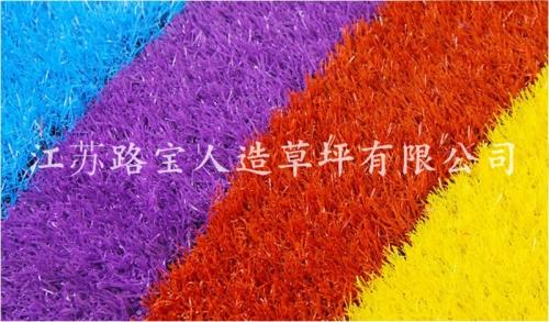 广东幼儿园人工仿真草坪