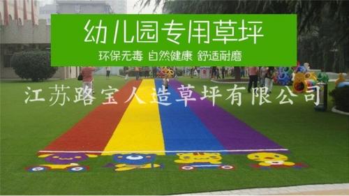 广东幼儿园足球场草坪