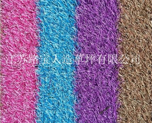 景观彩虹跑道人造草坪