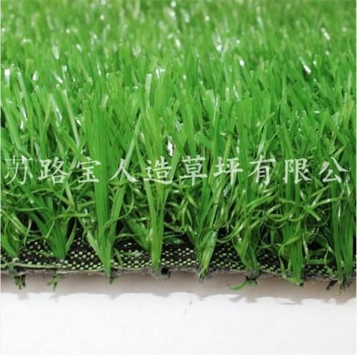 翠绿曲直草人造仿真草坪