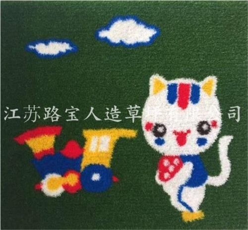 上海幼儿园人造景观草坪