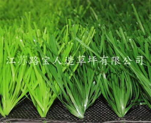 景观足球场人造草皮