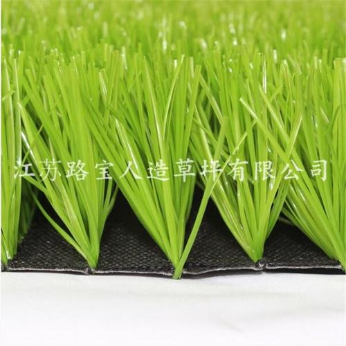 仿真U形单茎果绿单丝人造草坪