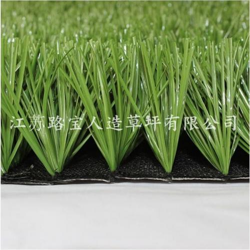 广东景观U形单茎翠绿单丝足球场草坪