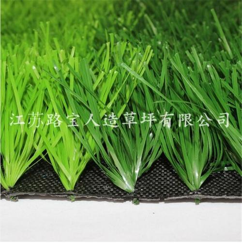 广东足球场单丝人造草坪