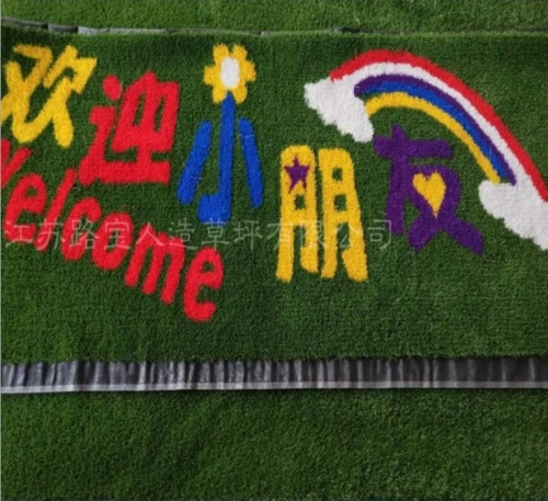 幼儿园人造仿真草坪