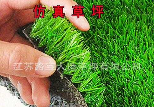 高密度幼儿园人造草坪