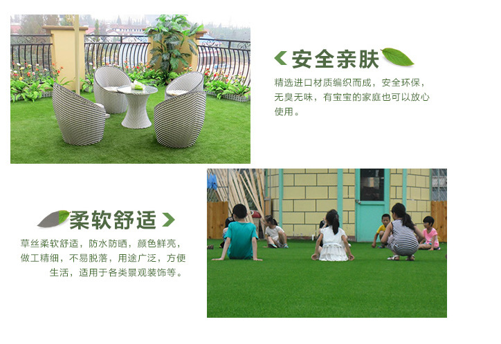 人造单丝草坪