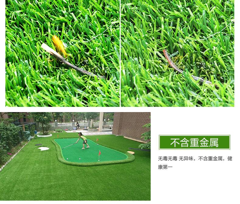 足球仿真人造草坪