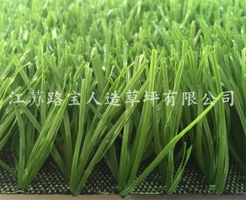休闲人造草坪